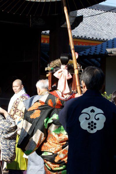 gishiehoyo-034
